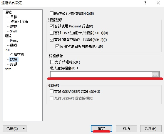 openshift11